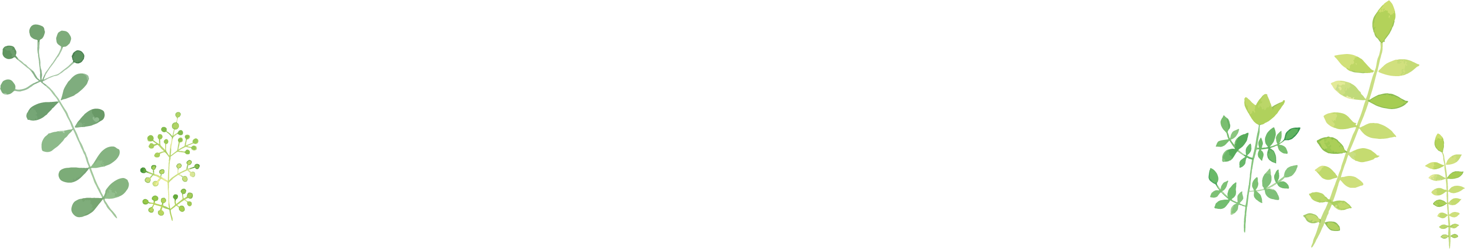 アーカイブページ